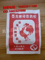 食品包装纸袋 65克防油纸 可定制印刷