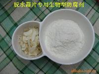 脱水蒜粉蒜片专用生物型防腐保鲜剂