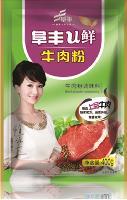 牛肉粉 阜丰集团直销 品牌可信任