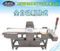 塑料纸质专用金属检测器金属分离机