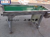 印刷厂铝型材皮带输送线