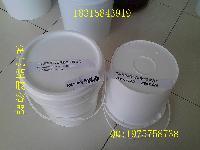 15升食品包装桶