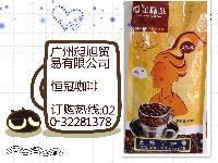 恒冠咖啡豆 AAA级 454g
