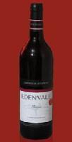 澳洲无醇干红葡萄酒,无醇红酒批发,无醇葡萄酒代理