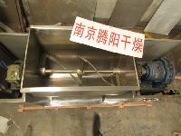 大型槽式U型面粉搅拌机