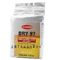 拉曼BRY-97美国西岸啤酒酵母