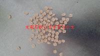 膨化谷粒膨化脆片
