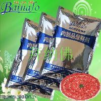 酱卤肉制品防腐保鲜剂