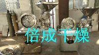 片状石蜡烧碱专用不锈钢粉碎机