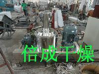 茶叶梗磨粉机 玛卡磨粉机 药材磨粉机设备超微粉碎机