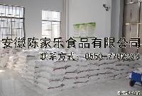 生产加工陈家乐淀粉 一级纯地瓜粉