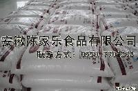 一级甘薯粉供应 陈家乐生产淀粉