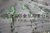 厂家批发直销 马铃薯淀粉 纯土豆粉
