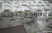 专业生产洋芋淀粉加工零售