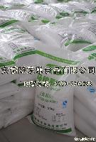厂家直销 *大量批发纯土豆粉