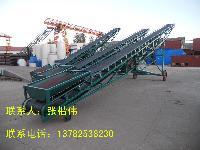 粮食装车专用皮带输送机移动式