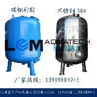 不锈钢碳滤罐机械过滤器