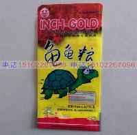 乌龟粮包装袋宠物粮包装袋