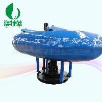 悬浮式曝气机FQB0.75