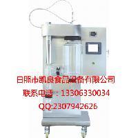 实验型真空喷雾冷冻干燥机