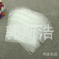 厂家供应塑料包装袋 卡头opp自粘胶袋