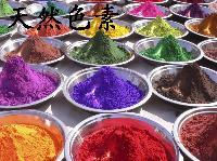 葡萄紫色素生产厂家报价
