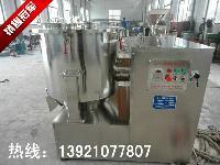 陶瓷粉高速混合制粒机 GHL系列高效湿法制粒机