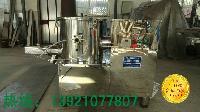 PVC树脂粉混合设备 钙粉混合机 高速混合