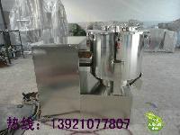 食品粉末高速混合机 玛咖饮品混合设备 高速搅拌混合机