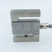 称重测力拉压传感器CHLBS-2S型