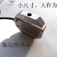 称重测力力敏拉压传感器CHLBS-4圆S型