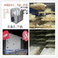 广西米粉烘干机