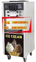 立式冰淇淋机