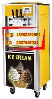海川冰淇淋机
