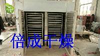 颜料烘干机-热风循环干燥机