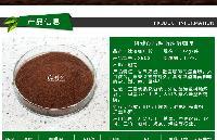 原装进口越南咖啡粉SR03型