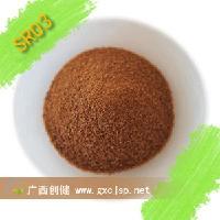 SR03型越南速溶咖啡粉