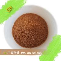 安泰速溶咖啡粉SR1越南原装进口