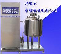 奶吧专用杀菌设备