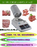 全国畅销款SFY-30猪肉类水分检测仪
