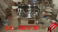 200型槽型混合机 卧式饲料混合机