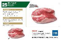 源珑黑牛-源珑林肉