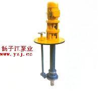 化工泵:FY系列液下泵