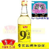 鲁花9度白醋 9°健康调味品