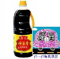 鲁花炒菜香酱香酱油1升装 非转基因调味品