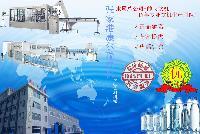全自动桶装水生产线大桶纯净水设备