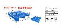 河南塑料托盘厂家(图)价格