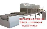 二手设备供应 全新冻干机烘干机真空干燥机