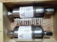 美国阿姆斯壮11-LD不锈钢立式排液阀