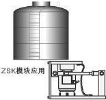 20吨防爆称重模块 料罐电子秤